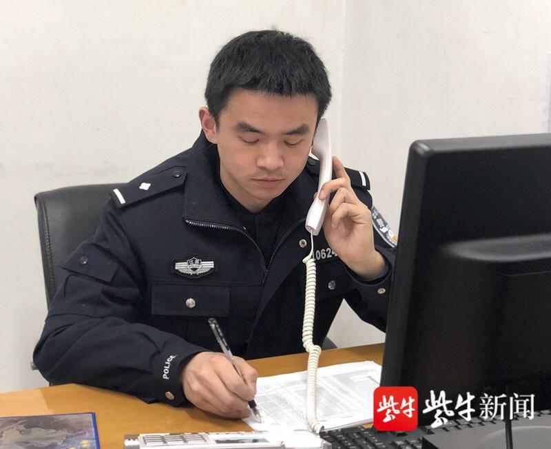 民警请受害人提供个人资料以便警方返款 一连7人都当他是骗子他却很开心