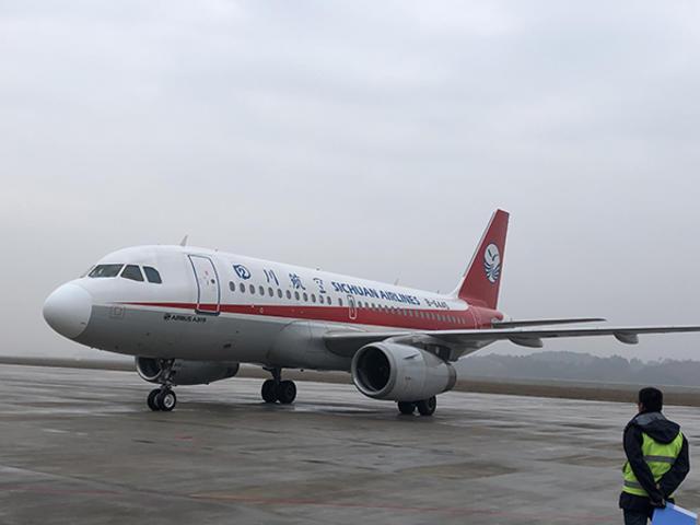 宜宾五粮液机场今日通航:预计明后年通航城市将达到40个