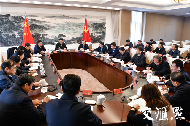 江苏省委听取第七轮巡视情况汇报,研究部署相关工作